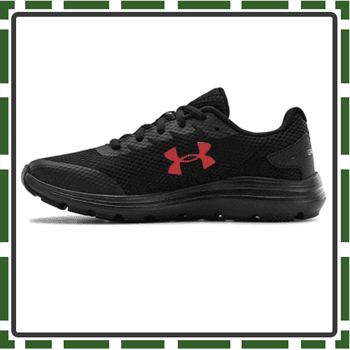 Best Grade Under Armour Shoes for Kids